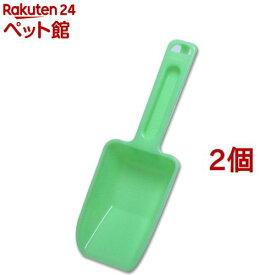 小動物トイレ掃除用シャベル(1コ入*2コセット)[爽快ペットストア]