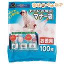 ドギーマン トイレの後のマナー袋(100枚入)【ドギーマン(Doggy Man)】[爽快ペットストア]