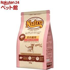ナチュラルチョイス 室内猫用 キトン チキン(500g)【d_nutro】【ナチュラルチョイス(NATURAL CHOICE)】[キャットフード][爽快ペットストア]