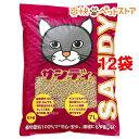 猫砂 サンディ(7L*6コセット)[猫砂 ねこ砂 ネコ砂 おから ペット用品]【送料無料】[爽快ペットストア]