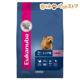 ユーカヌバ スモール シニア 小型犬用 7歳以上(2.7kg)【d_euka】【ユーカヌバ(Eukanuba)】[爽快ペットストア]