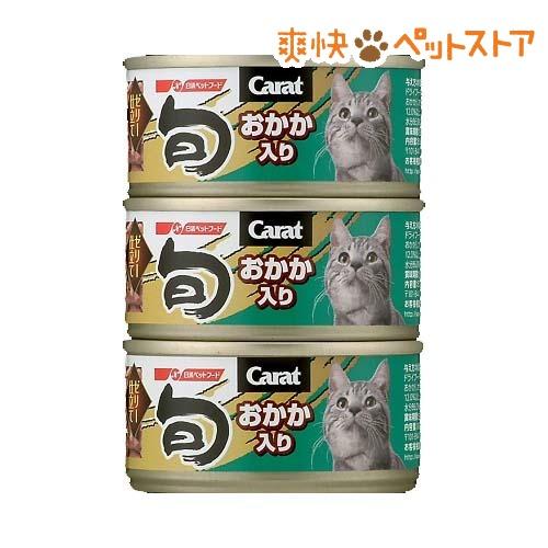 キャラット・旬 おかか入り(80g*3缶)【キャラット(Carat)】[爽快ペットストア]