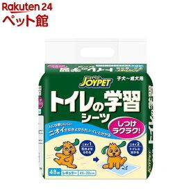 ジョイペット トイレの学習シーツ レギュラー(48枚入)【d_earthpet】【ジョイペット(JOYPET)】[爽快ペットストア]