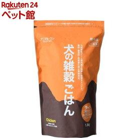 犬の雑穀ごはん ライト チキン(1.6kg)【アニマル・ワン】[爽快ペットストア]
