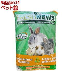 猫砂 フレッシュニュース(30ポンド(約13.6kg))[爽快ペットストア]