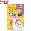 チャオ 食塩無添加 高齢猫用 柔らかふわふわ かつお節(40g)【d_inaba】【チャオシリーズ(CIAO)】[爽快ペットストア]