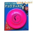スカイドッグ ドッグディスク ピンク Mサイズ(1コ入)【スカイドッグ】[犬 おもちゃ][爽快ペットストア]