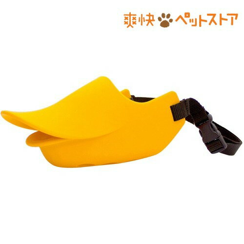 オッポ OPPO クァッククローズド LLサイズ オレンジ(1コ入)【オッポ(OPPO)】[爽快ペットストア]