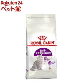 ロイヤルカナン フィーラインヘルスニュートリション センシブル(15kg)【d_rc】【dalc_royalcanin】【ロイヤルカナン(ROYAL CANIN)】[キャットフード][爽快ペットストア]