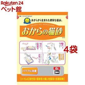 猫砂 常陸化工 おからの猫砂(6L*4コセット)【cat_toilet】【202009_sp】[爽快ペットストア]