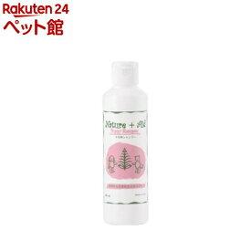 ネイチャーエイド 子犬用シャンプー(200ml)【ネイチャーエイド(Nature+Aid)】[爽快ペットストア]