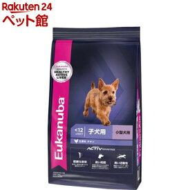 ユーカヌバ スモール パピー 子犬用 小型犬用 12ヶ月まで(7.5kg)【euk_contest】【ユーカヌバ(Eukanuba)】[爽快ペットストア]