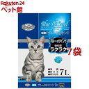 猫砂 ワンニャン ブルーDEサンド(7L*7コセット)【202003_sp】【cat_toilet】【ワンニャン】[爽快ペットストア]