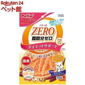 ペティオ おいしくスリム 脂肪分ゼロ ダブルスティック ササミとおいも&根菜入り(100g)【ペティオ(Petio)】[爽快ペットストア]