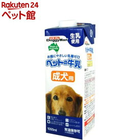 ドギーマン ペットの牛乳 成犬用(1L)【201909_sp】【ドギーマン(Doggy Man)】[爽快ペットストア]