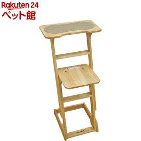 木製 猫専用見晴らし台(1コ入)【キャティーマン】[爽快ペットストア]
