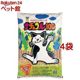 猫砂 スーパーキャット ナチュラル100(8L*4コセット)【cat_toilet】【202009_sp】【スーパーキャット】[爽快ペットストア]