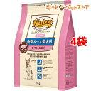 ニュートロ ナチュラルチョイス 中型犬〜大型犬用 成犬用 チキン&玄米(3kg*4コセット)【ニュートロ】【送料無料】[爽…