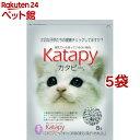 猫砂 紙 ペパーレット カタピー(8L*5コセット)[爽快ペットストア]