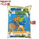 猫砂 天然素材 流せるひのき砂(7L*8個セット)【オリジナル 猫砂】[爽快ペットストア]