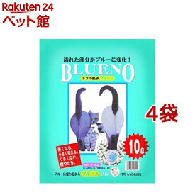 猫砂 ブルーノ(10L*4コセット)[爽快ペットストア]
