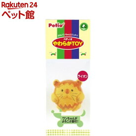 ペティオ やわらかトイ ライオン(1コ入)【ペティオ(Petio)】[爽快ペットストア]