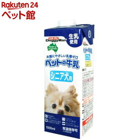 ドギーマン ペットの牛乳 シニア犬用(1L)【ドギーマン(Doggy Man)】[爽快ペットストア]