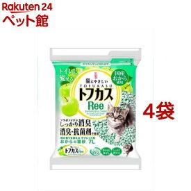 猫砂 おから トフカスリー(Ree) グリーン(7L*4コセット)【トフカスサンド】[爽快ペットストア]
