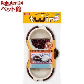 ゴン太クラブ ハンガー食器ツイン DP-854(1コ入)【ゴン太】[爽快ペットストア]
