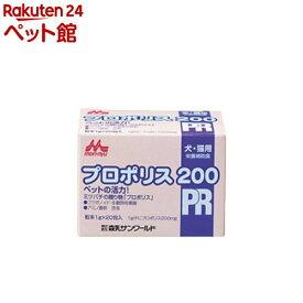 森乳サンワールド ワンラック プロポリス200(1g*20包入)【ワンラック(ONELAC)】[爽快ペットストア]