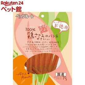 素材メモ 鶏ささみのバトネ(70g)【素材メモ】[爽快ペットストア]