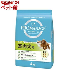プロマネージ 成犬用 室内犬用(4kg)【d_pro】【dalc_promanage】【プロマネージ】[ドッグフード][爽快ペットストア]