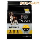 プロプラン 全犬種 成犬用 ダイエットフード(2.5kg)【プロプラン(ProPlan)】【送料無料】[爽快ペットストア]