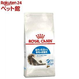 ロイヤルカナン フィーラインヘルスニュートリション インドア ロングヘアー(2kg)【d_rc】【d_rc15point】【dalc_royalcanin】【ロイヤルカナン(ROYAL CANIN)】[キャットフード][爽快ペットストア]