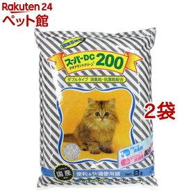 猫砂 スーパーDC200 ダブルタイプ(8L*2コセット)【cat_toilet】【202009_sp】【スーパーキャット】[爽快ペットストア]