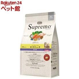 シュプレモ 超小型犬4kg以下用 成犬用(800g)【d_nutro】【シュプレモ(Supremo)】[ドッグフード][爽快ペットストア]