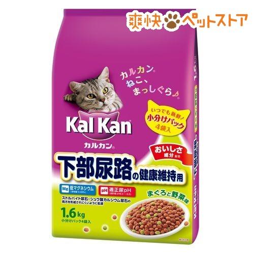 カルカン ドライ 成猫用 下部尿路の健康維持用 まぐろと野菜味(1.6kg)【d_kal】【カルカン(kal kan)】[爽快ペットストア]