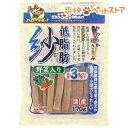 ドギーマン 低脂肪 紗 野菜入り(170g)【紗】[爽快ペットストア]