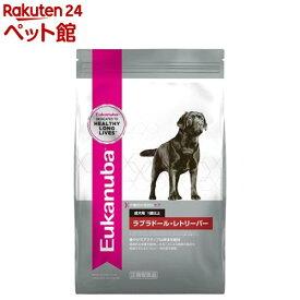 ユーカヌバ ラブラドール・レトリーバー 成犬用 1歳以上(10kg)【d_euka】【ユーカヌバ(Eukanuba)】[ドッグフード][爽快ペットストア]
