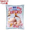 猫砂 ポップサンド(7L)【ポップサンド】[爽快ペットストア]