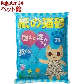紙の猫砂 ケース販売用(7L*6袋)[爽快ペットストア]