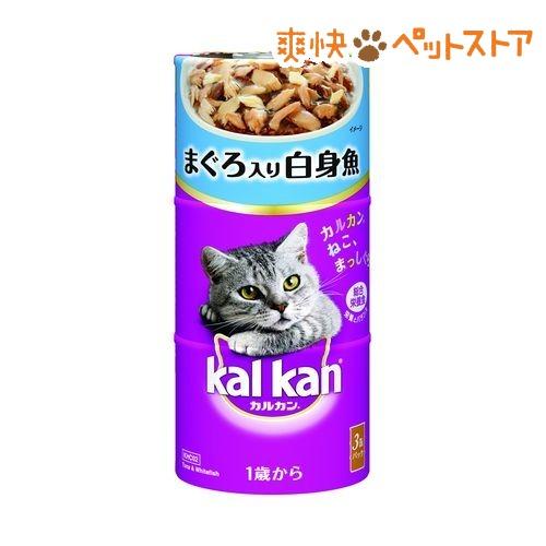 カルカン ハンディ缶 1歳から まぐろと白身魚(160g*3缶)【カルカン(kal kan)】[爽快ペットストア]