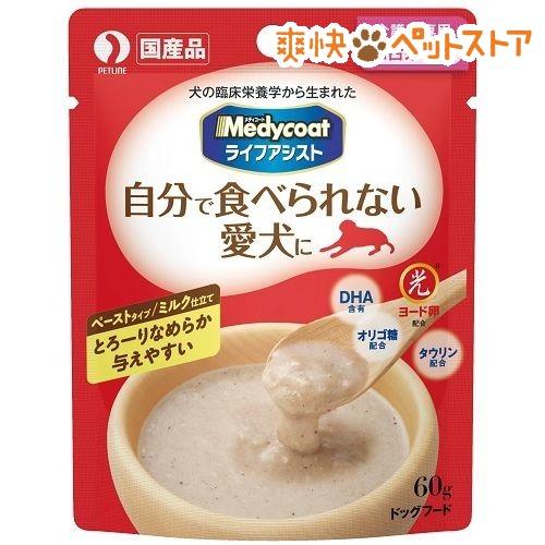 メディコート ライフアシスト ペーストタイプ ミルク仕立て(60g)【メディコート】[爽快ペットストア]