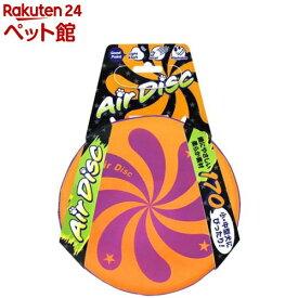 エアディスクソフト 170 オレンジ(1個)【スーパーキャット】[爽快ペットストア]