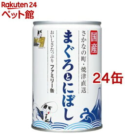 たまの伝説 まぐろとにぼし ファミリー缶(405g*24コセット)【たまの伝説】[キャットフード][爽快ペットストア]