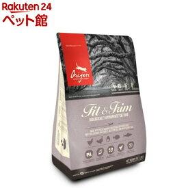 オリジン フィット&トリム キャット(1.8kg)【オリジン】[キャットフード][爽快ペットストア]