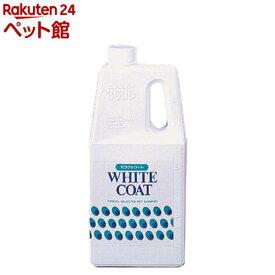 ミラクルホワイト(3L)【ミラクル】[爽快ペットストア]