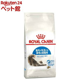ロイヤルカナン フィーラインヘルスニュートリション インドア ロングヘアー(4kg)【d_rc】【dalc_royalcanin】【ロイヤルカナン(ROYAL CANIN)】[キャットフード][爽快ペットストア]