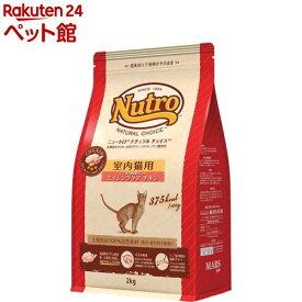 ナチュラルチョイス 室内猫用 エイジングケア チキン(2kg)【d_nutro】【ナチュラルチョイス(NATURAL CHOICE)】[キャットフード][爽快ペットストア]