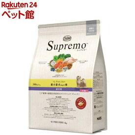 シュプレモ 超小型犬4kg以下用 成犬用(4kg)【シュプレモ(Supremo)】[ドッグフード][爽快ペットストア]